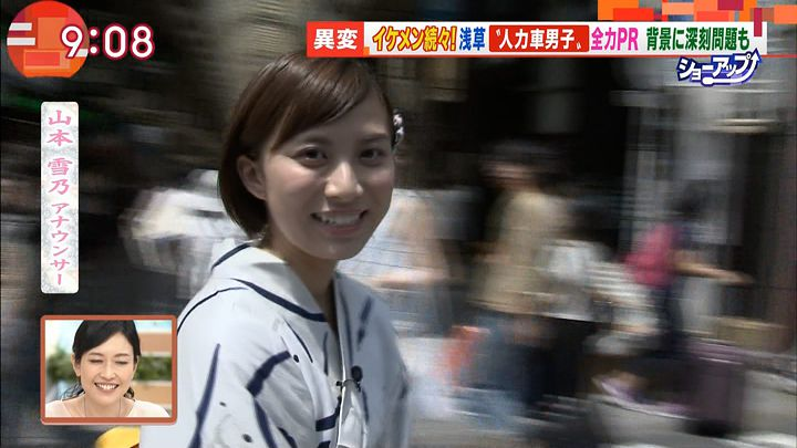 yamamotoyukino20160719_02.jpg