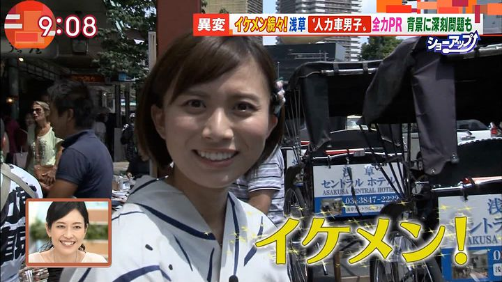 yamamotoyukino20160719_03.jpg