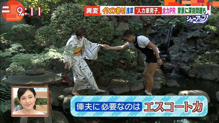 yamamotoyukino20160719_05.jpg