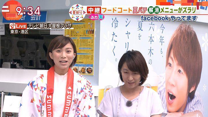 yamamotoyukino20160720_02.jpg