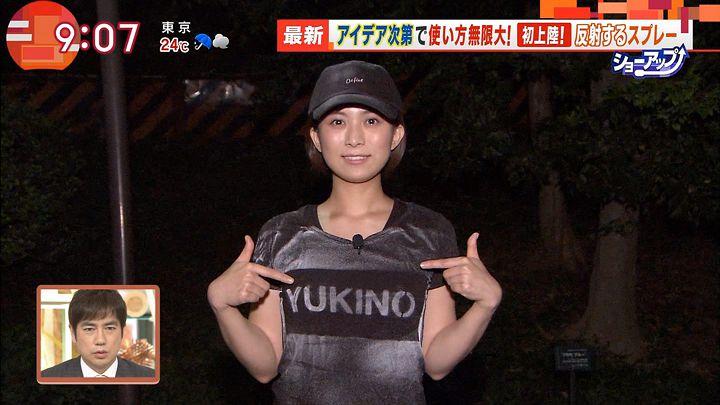 yamamotoyukino20160721_04.jpg