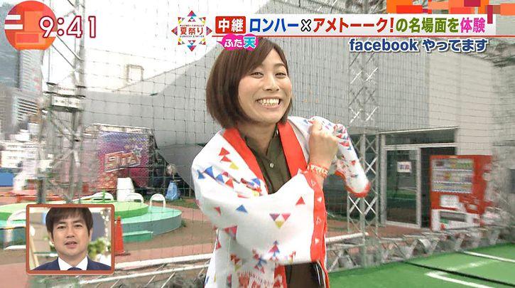 yamamotoyukino20160728_09.jpg