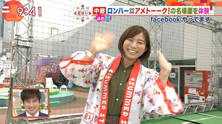 yamamotoyukino20160728_10.jpg