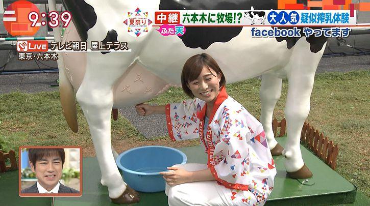 yamamotoyukino20160803_09.jpg