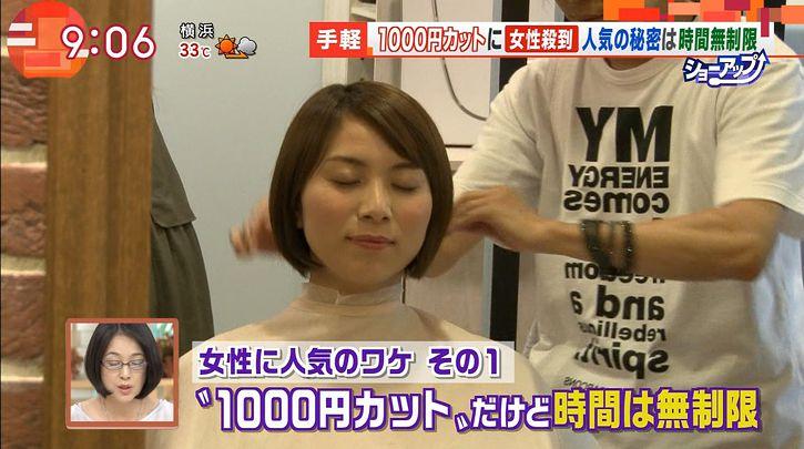 yamamotoyukino20160804_09.jpg