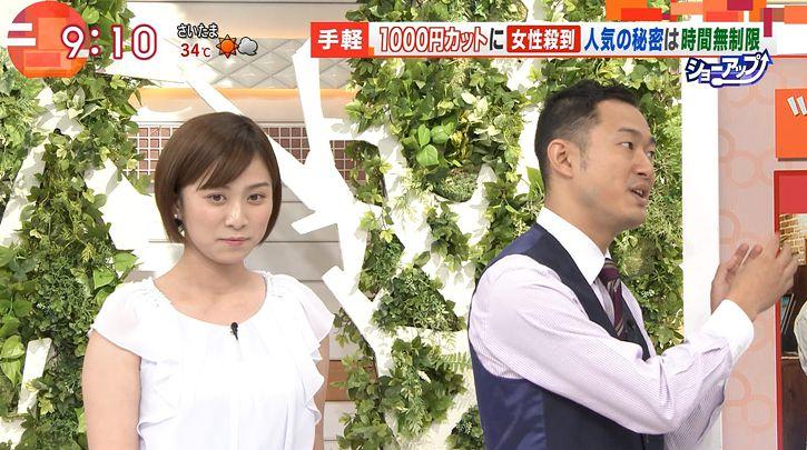 yamamotoyukino20160804_16.jpg