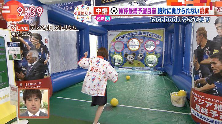 yamamotoyukino20160804_24.jpg