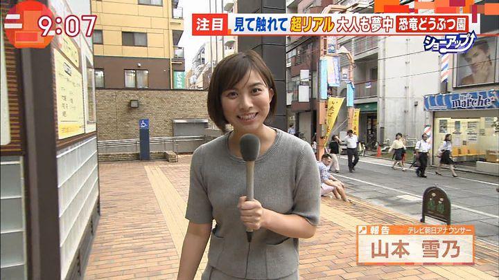 yamamotoyukino20160805_01.jpg