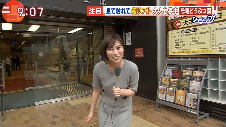 yamamotoyukino20160805_04.jpg