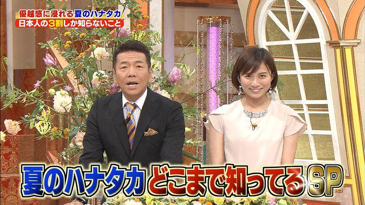 yamamotoyukino20160807_03.jpg