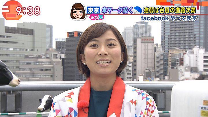 yamamotoyukino20160815_05.jpg