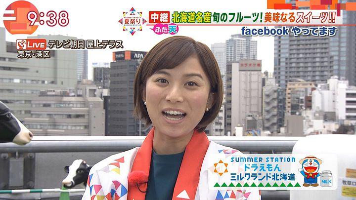 yamamotoyukino20160815_07.jpg