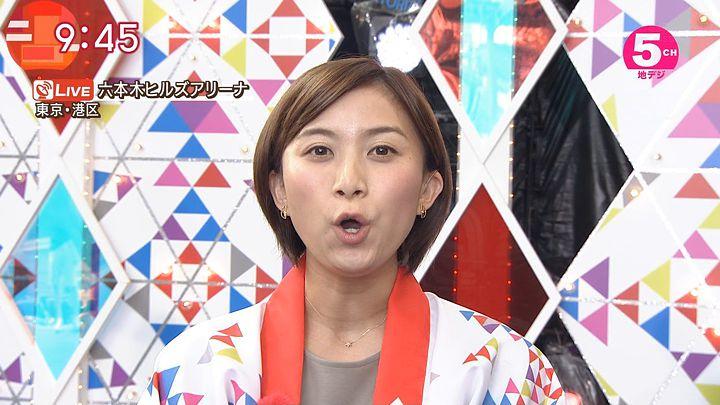 yamamotoyukino20160818_07.jpg