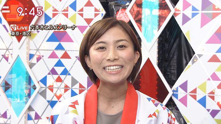 yamamotoyukino20160818_08.jpg