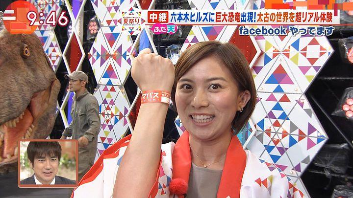yamamotoyukino20160818_13.jpg