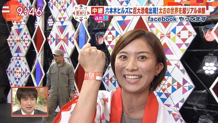yamamotoyukino20160818_14.jpg