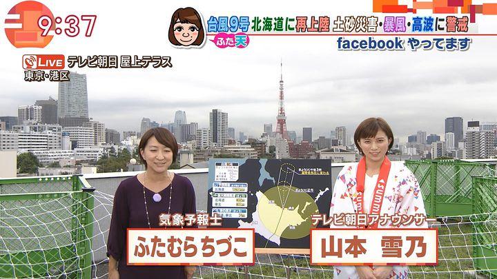 yamamotoyukino20160823_01.jpg