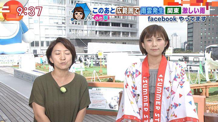 yamamotoyukino20160824_04.jpg