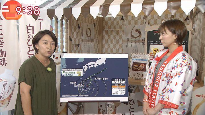 yamamotoyukino20160824_05.jpg