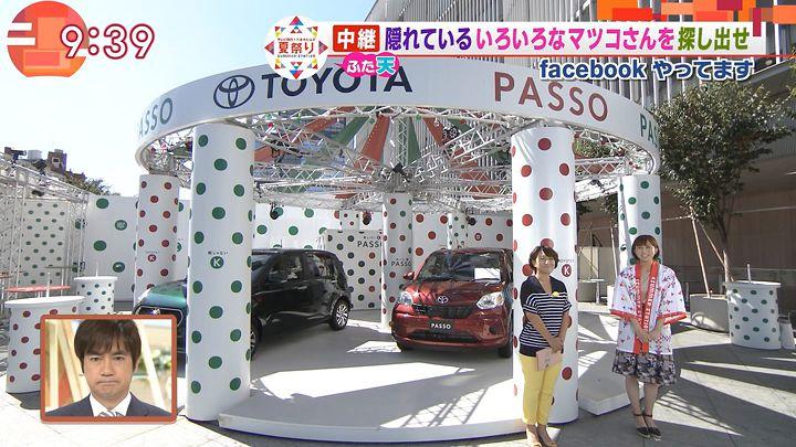 yamamotoyukino20160825_03.jpg