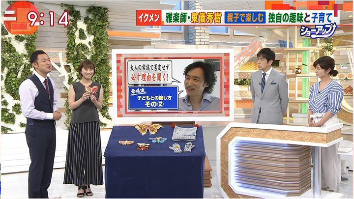 yamamotoyukino20160830_09.jpg