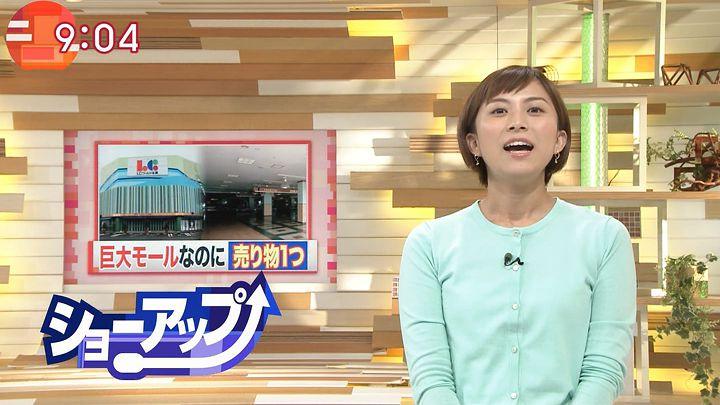 yamamotoyukino20160913_01.jpg
