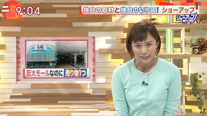 yamamotoyukino20160913_02.jpg