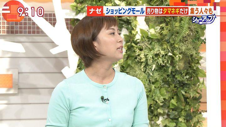yamamotoyukino20160913_10.jpg