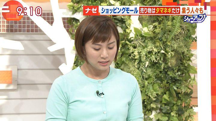 yamamotoyukino20160913_11.jpg