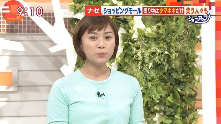 yamamotoyukino20160913_12.jpg