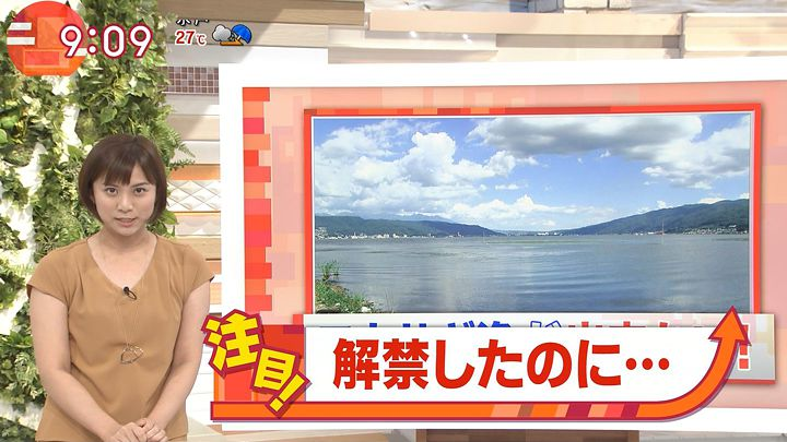 yamamotoyukino20160914_08.jpg