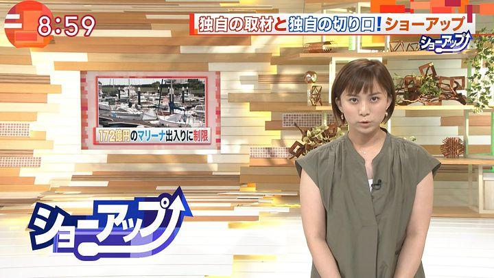 yamamotoyukino20160915_01.jpg