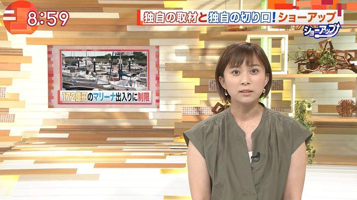 yamamotoyukino20160915_02.jpg