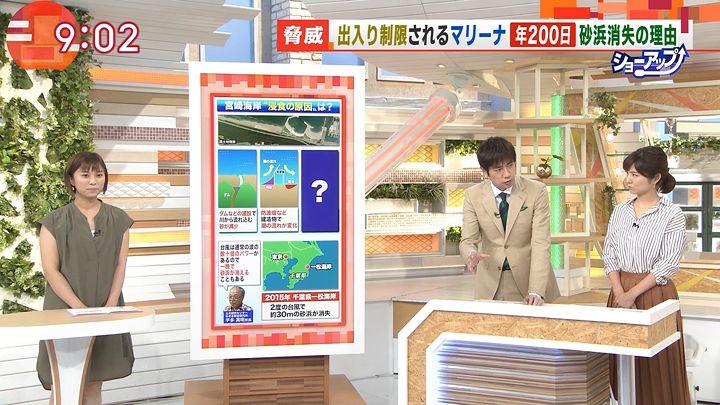 yamamotoyukino20160915_04.jpg