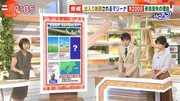 yamamotoyukino20160915_08.jpg