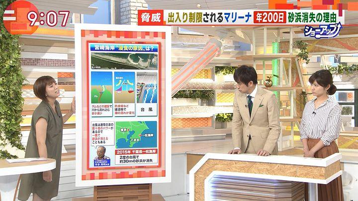 yamamotoyukino20160915_09.jpg
