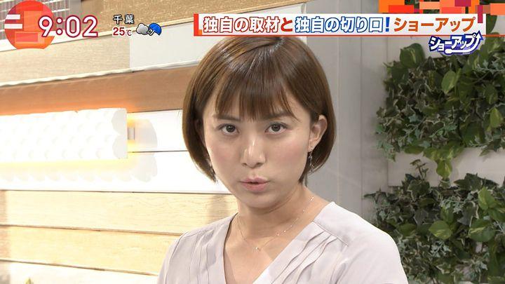 yamamotoyukino20160916_01.jpg
