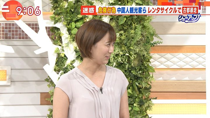 yamamotoyukino20160916_04.jpg