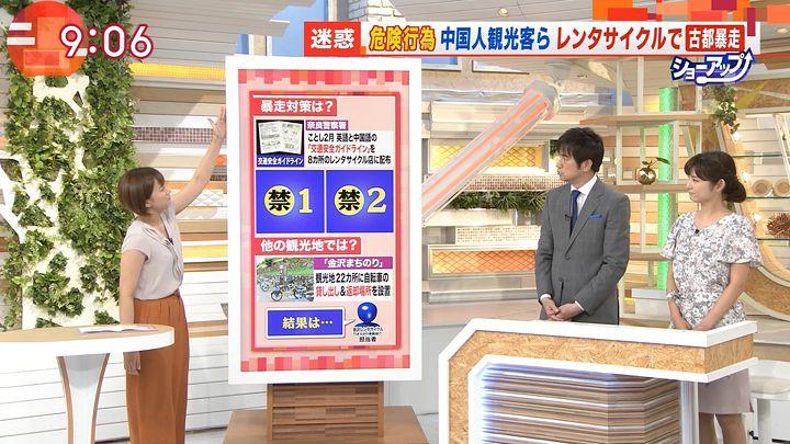 yamamotoyukino20160916_05.jpg