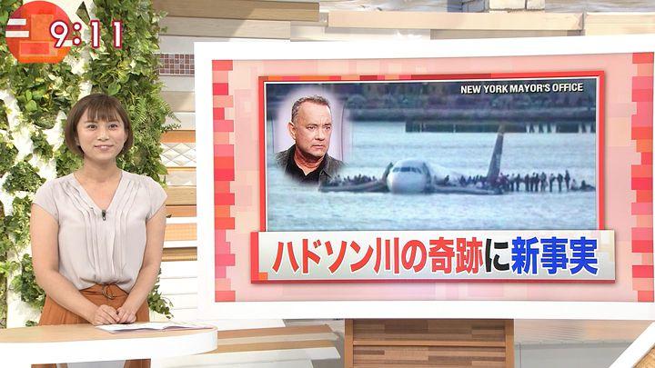 yamamotoyukino20160916_08.jpg