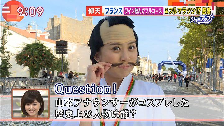 yamamotoyukino20160919_04.jpg