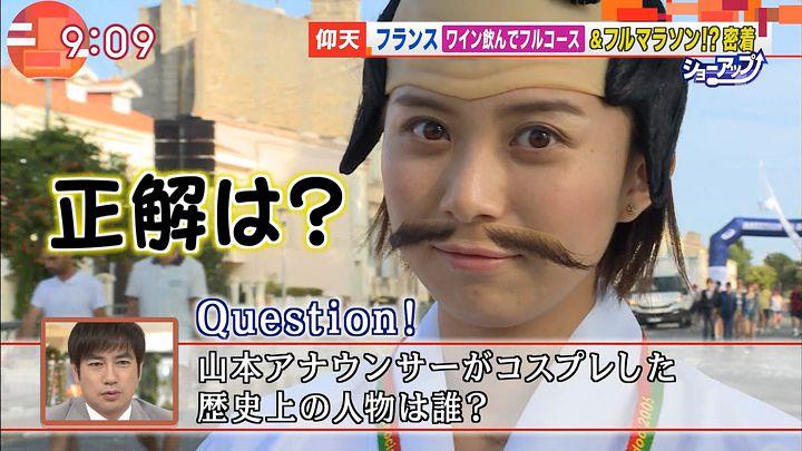 yamamotoyukino20160919_05.jpg