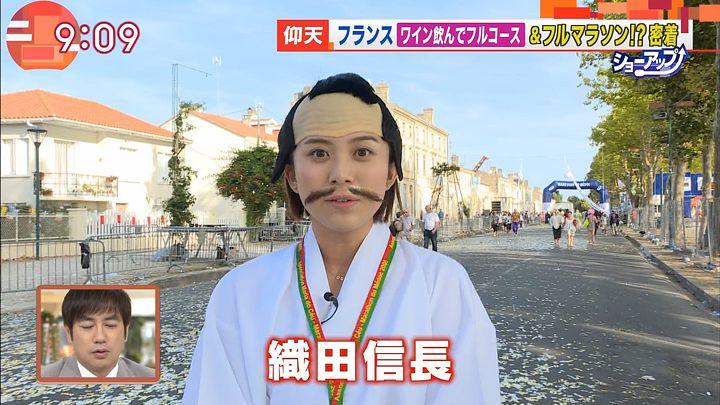 yamamotoyukino20160919_06.jpg