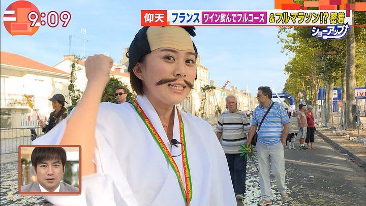 yamamotoyukino20160919_07.jpg
