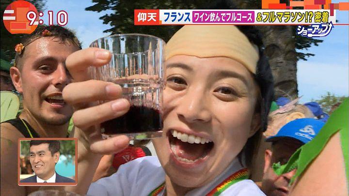 yamamotoyukino20160919_10.jpg