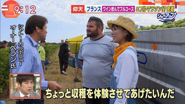yamamotoyukino20160919_15.jpg