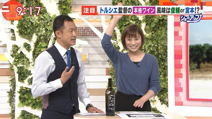 yamamotoyukino20160919_25.jpg