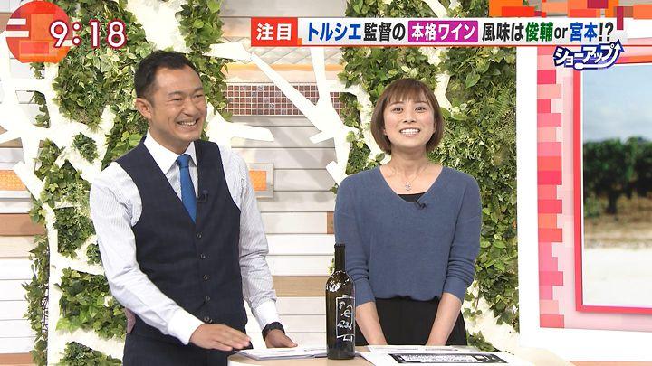 yamamotoyukino20160919_26.jpg