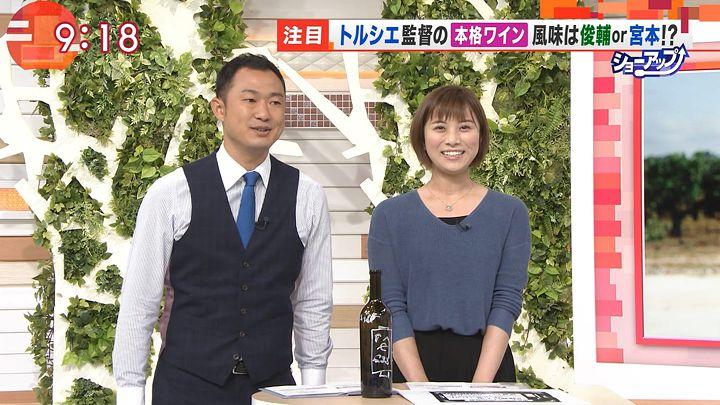 yamamotoyukino20160919_27.jpg