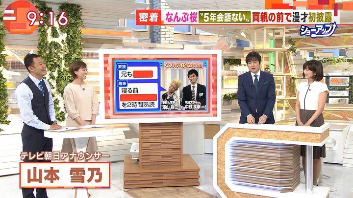 yamamotoyukino20160926_03.jpg